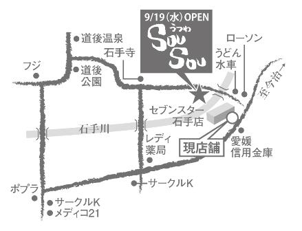 sousou_map_1207w.jpg