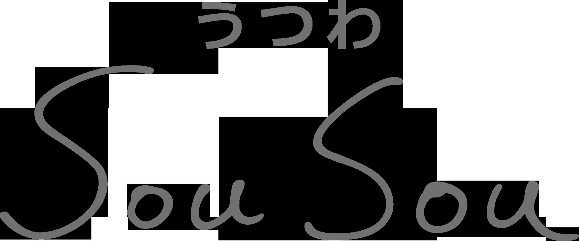 SouSou